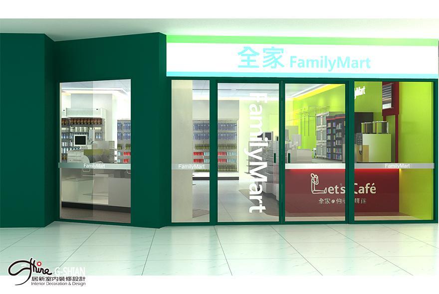 全家FamiMart連鎖商店-小巨蛋巨鑫