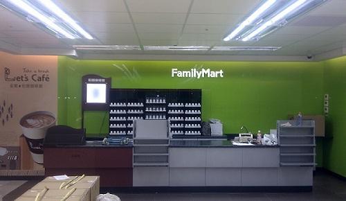 全家FamilyMart連鎖商店